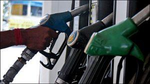 Perusahaan Inggris Innospec mengaku menyuap pejabat-pejabat Pertamina, BP Migas dan sejumlah kementerian negara